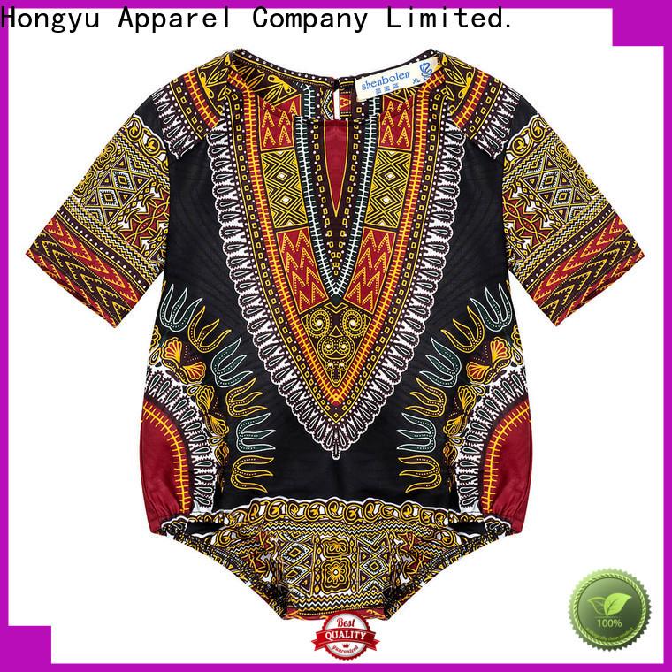 HongYu Apparel 100cotton children wear design children