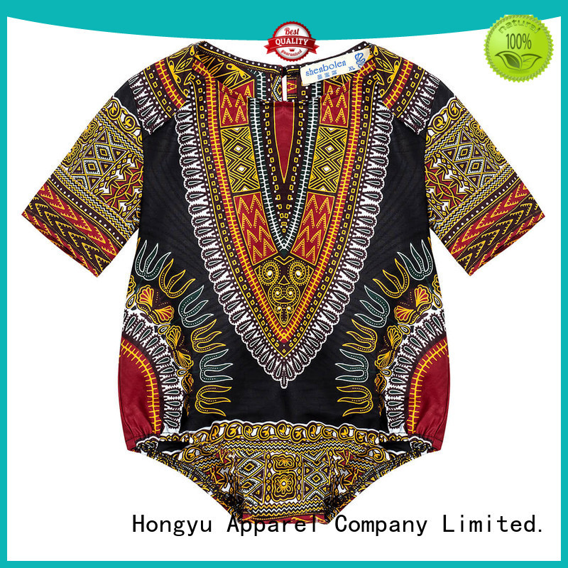 HongYu Apparel personalized children wear design boys